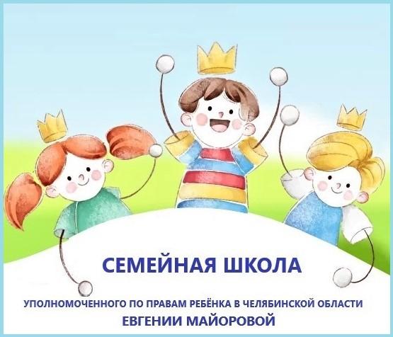 Челябинск 32 наркология круглосуточная наркологическая клиника казань