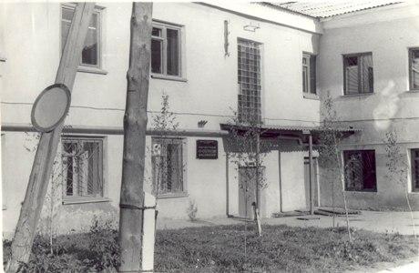Ивановская городская детская больница 1